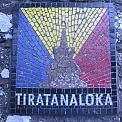 Tiratanaloka