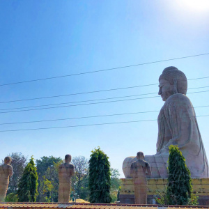 The Giant Buddha 2