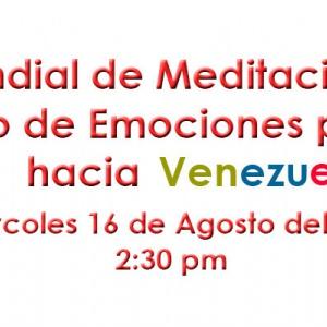 Publicity for this event in Venezuela